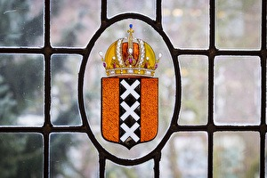 Amsterdam shield - stained glass
